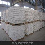 廠家直銷半水石膏粉,工業級石膏粉