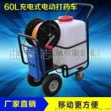 直供60L轻便型推车打药机小型手推式消毒喷雾机批发零售