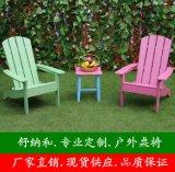 济南户外家具批发|休闲时尚户外桌椅