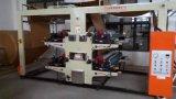 神之恩SZN-800 2色4色6色层叠式卷筒柔版印刷机 制袋印刷设备