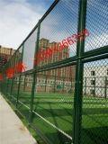 体育场围栏网 3*4米篮球场围网护栏网