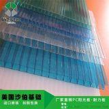 广州花都 阳光板厂家 透明 蜂窝 阳光板10mm 隔音降噪 抗老化  可定制生产