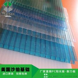 廣州花都 陽光板廠家 透明 蜂窩 陽光板10mm 隔音降噪 抗老化  可定制生產