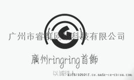 【廣州ringring首飾】這裏面的水晶項鏈有保證嗎?性價比高嗎
