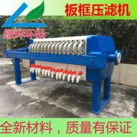 污泥压滤机|污泥压滤机滤板
