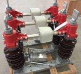GW4-40.5高压隔离开关厂家