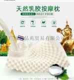泰国TAIHI泰嗨高低按摩枕 舒适按摩颈椎