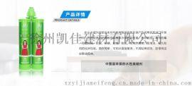 徐州瓷砖美缝剂厂家壹家环保水瓷热卖