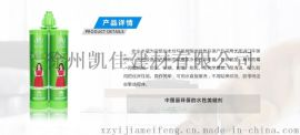 徐州瓷磚美縫劑廠家壹家環保水瓷熱賣