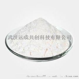 农药中间体对羟基苯甲醛123-08-0
