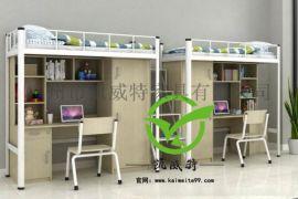 宿舍也要適配風格惠州學校宿舍用鐵架牀讓宿舍秒變整潔