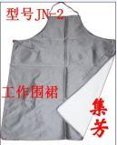 工作围裙(JN-2)