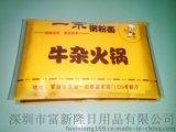 深圳市生产餐饮胶袋广告餐巾纸/Logo湿纸巾的公司