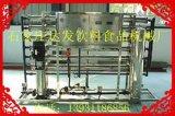 生產純淨水用哪些設備 礦泉水全套機械廠家