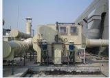 东莞活性碳吸附塔|东莞废气处理|