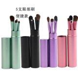 化妝師美妝工具 便攜款化妝刷套裝 5支眼部刷化妝刷彩妝化妝工具