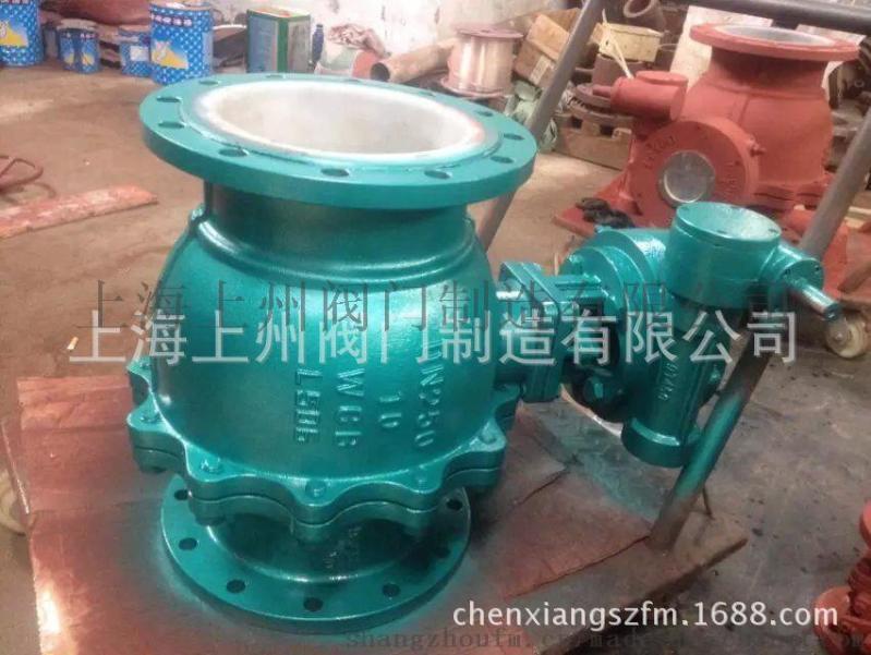 衬氟球阀首选上海上州阀门制造有限公司