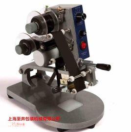 上海至奔DY-8型手动色带打码机正品 三排打码机打生产日期 数字