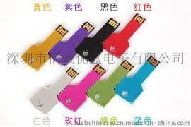 钥匙USB 创意闪存盘 礼品优盘 个性化USB 随身碟 U盘厂家