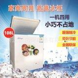 凯尔奇BD-108L小冰柜 家用小型冷藏冷冻柜 冰柜 顶开单门卧式冷柜