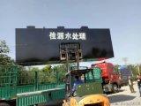贺州市超效浅层气浮机