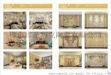 现代简约瓷砖电视背景墙微晶石客厅3D影视墙