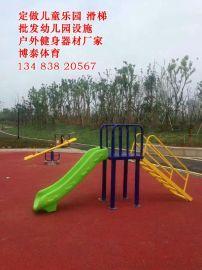 河北秦皇島體育器材價格 博泰體育器材 公園健身器材廠家
