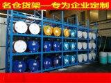 油桶架非标定制油桶架山东名仓油桶架生产厂家