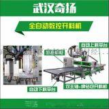 武汉板式家具生产线 板式家具生产线设备 板式家具生产线价格 板式家具数控开料机