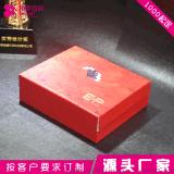 上海厂家定制服饰包装盒 天地盖LOGO烫金礼品盒订制