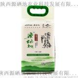 源硒地富硒大米新米秈米稻米大米2.5kg裝包郵