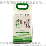 源硒地富硒大米新米籼米稻米大米2.5kg装包邮