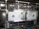 GZE20Z微波真空干燥设备