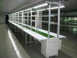专业技术 供应流水线  皮带线 生产线  工业流水线  流水线