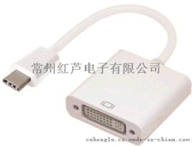 厂家直销 USB TYPE-C to DVI 转接器