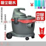 小型高精度过滤吸尘器, 办公楼地毯吸尘器
