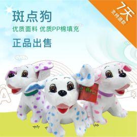 2017狗年吉祥物毛绒玩具 创意生肖狗玩偶 狗年公仔厂家定制加LOGO