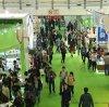 2018年中国国际食品加工与包装展览会