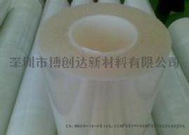 PET磨砂硅胶保护膜  磨砂保护膜 三层磨砂保护膜