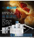 南京旭众XZ-15B二段酥饼机厂家直销