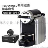 雀巢胶囊咖啡机ZN100