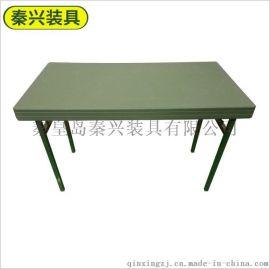 树脂面折叠桌 长条职员办公桌 摆地摊折叠桌 展销桌阅览桌