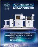 三創COB固晶機進口馬達導軌絲杆U盤SD卡專用固晶機