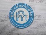定制PVC字母胶章标牌  服装PVC硅胶商标标牌