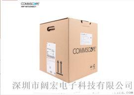 深圳安普網聯超五類遮罩網線低煙無滷供應商
