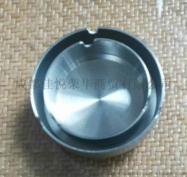 304不锈钢烟灰缸 表面拉丝亮光 款式新颖