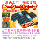 USB发热手套heated glove