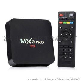 大量供應RK3229 MXQPRO MXQ-4K