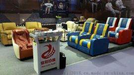 芝华士家庭影院沙发//家庭影院沙发图片