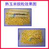 台湾玉米脱粒机 新鲜玉米苞粒机